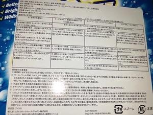 13FCB8C4-360C-4BCA-8BD6-2DE45198D5ED.jpeg
